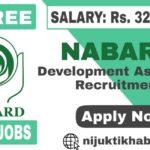 NABARD Development Asst Recruitment 2019