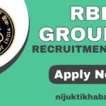 RBI Grade B Recruitment 2019