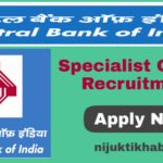 Central Bank of India Specialist Officer Recruitment 2019