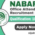 NABARD Office Attendant Recruitment 2020