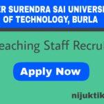 VSS University of Technology Recruitment 2020