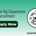 Battaguda Gram Panchayat Recruitment 2020