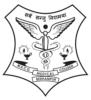 Ganjam CDMO Office Recruitment 2020 - Jobs in Odisha