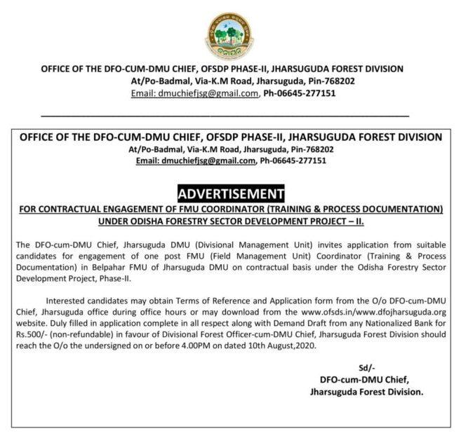 Jharsuguda Forest Division Recruitment 2020