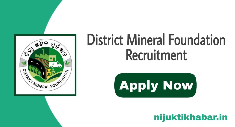 Jajpur District Mineral Foundation Recruitment 2020 – Jobs in Odisha