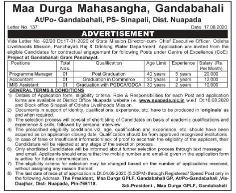 Maa Durga GPLF Recruitment 2020